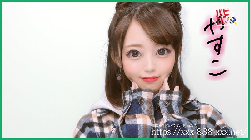 BAB-005 Studio Babylon/Daydreamers - Meet Yasuko From Gunma