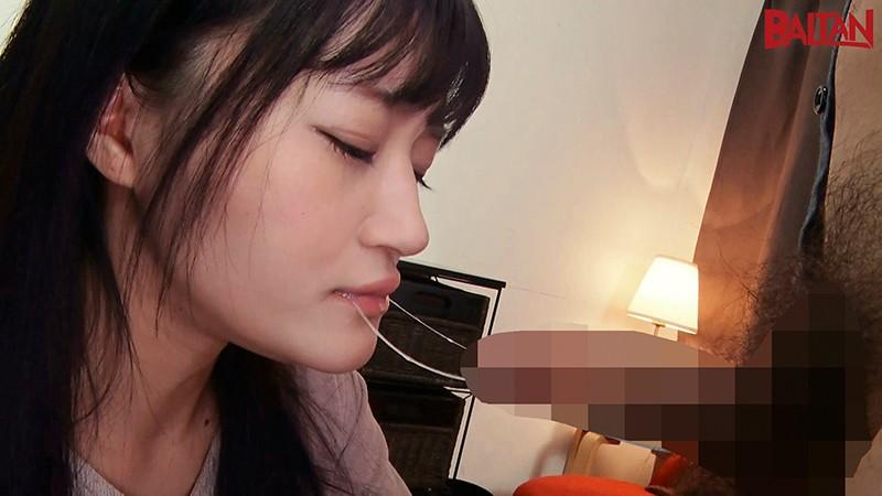 18歳の性癖。〜関係性を無視したセックスは性の目覚めの初期衝動〜 加賀美まり 2枚目