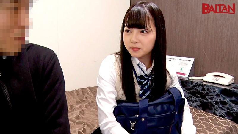 #女子●生 #ロリ美少女 #パパ活 ヤリマンみれいちゃんの円交映像 新田みれい 1枚目