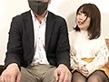 [BACN-024] AV参観~父親同伴の歪み過ぎた変態親子、父親の前でセックスする娘~ 佐藤さり
