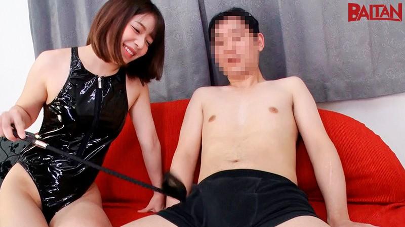 Ecstasy Mode〜麻里梨夏を味わい尽くすコスハメ5Act〜 麻里梨夏 17枚目