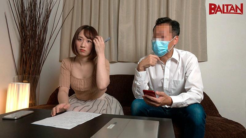 新人面接 成海美雨〜マネージャーに内緒でモデルに直アポ撮影!〜1