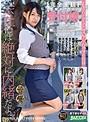 【完全主観】同じ職場の憧れの受付嬢とヤリたい放題性交 Vol.002