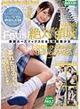 美脚ルーズソックスGAL制服美少女 Vol.003