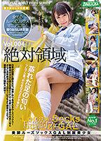 (bazx00309)[BAZX-309]美脚ルーズソックスGAL制服美少女 Vol.004 ダウンロード
