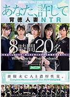 (bazx00313)[BAZX-313]喪服未亡人と濃厚性交。Complete Memorial BEST20人480分DVD2枚組 ダウンロード