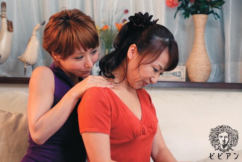 義母娘 接吻レズ調教 牧原れい子 新井エリー 画像9
