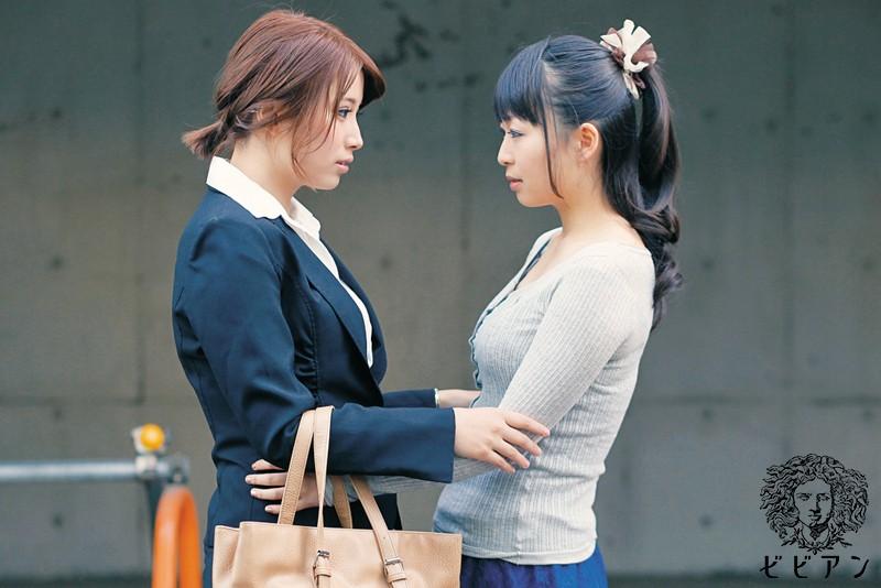 【レズキス】 緊縛 美姉妹 レズ調教 橘ひなた 羽月希 キャプチャー画像 9枚目