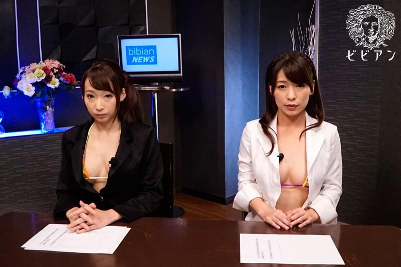 ビビアンTV Presents 女子アナウンサーレズビアン〜メインキャスター争奪!エース女子アナガチレズバトル〜 キャプチャー画像 3枚目