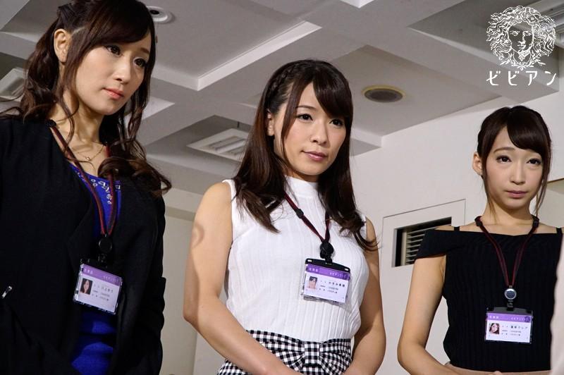 ビビアンTV Presents 女子アナウンサーレズビアン〜メインキャスター争奪!エース女子アナガチレズバトル〜 キャプチャー画像 9枚目