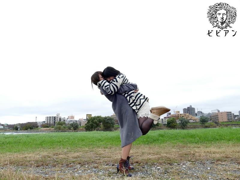 【キス・接吻】レズAVの流儀 最初で最後のプロフェッショナルレズビアン 上原亜衣 桜井あゆ キャプチャー画像 9枚目