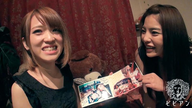 月島ななこと椎名そらのガチレズカップルが自宅にファンを集めて「レズ解禁」オフ会ドキュメント!! 画像1