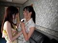 (bban00092)[BBAN-092] バリタチ解禁レズビアン「初めてだけど、女の子を犯したいんです…。」 跡美しゅり 新川優衣 ダウンロード 1