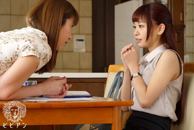 ノンケ女教師とビアン妻 昼下がりの家庭訪問レズビアン 画像1