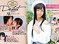 (bban00119)[BBAN-119] 本物レズビアンの女の子 レズ作品限定AVデビュー!! 富田あおい ダウンロード 10
