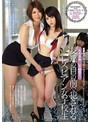 友達の目の前で犯●れるレズビアン女子校生(BBAN-144)(bban00144)