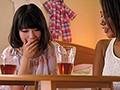 (bban00157)[BBAN-157] 酔った勢いでレズNTR 彼女と同級生の女子会ビデオを見せられて… 〜私の大好きな彼女が、知らない女に寝取られました〜 ダウンロード 7