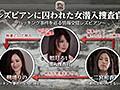 レズビアンに囚われた女潜入捜査官 〜ハッキング事件を巡る情...sample10