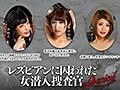 レズビアンに囚われた女潜入捜査官 Special 神咲詩織 本気の...sample10
