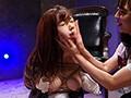 女教師レズビアン雌奴隷 〜悪魔のような美...のサンプル画像 2