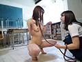 女教師レズビアン雌奴隷 〜悪魔のような美...のサンプル画像 5