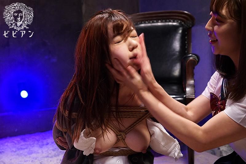 女教師レズビアン雌奴● 〜悪魔のような美少女の微笑みマゾ調教〜 大浦真奈美 かなで自由