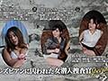 レズビアンに囚われた女潜入捜査官Special ~闇の金融取引と謎の失踪事件を追え!~