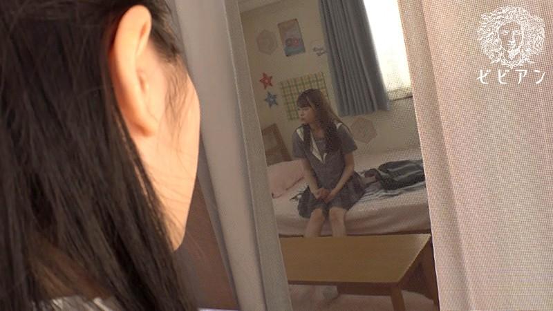 貴女は誰ですか…? ~襲われた美少女。レズに堕ちるまで~ 松本いちか 河奈亜依