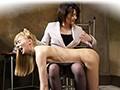 女教師レズビアン雌奴●〜脅されたブロンド美女と狂喜のサディ...sample7