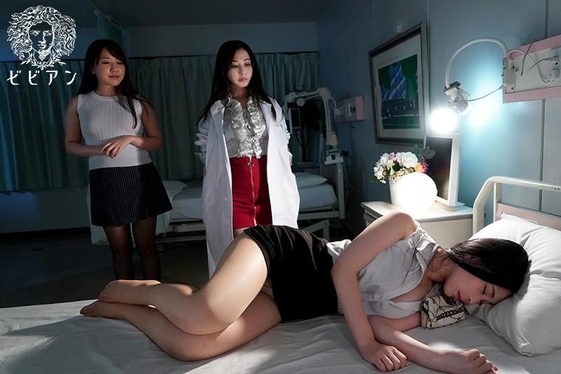レズビアンに囚われた女潜入捜査官 ~ウィルス研究所の冤罪に隠された真実の闇~ 吉根ゆりあ 晶エリー