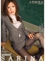 生徒を食べちゃう変態女教師 小野紗里奈