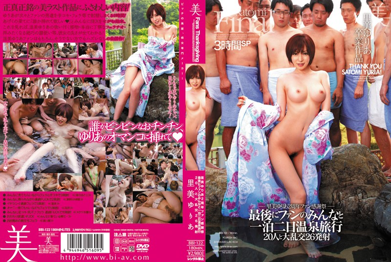 BBI-122 Yuria Satomi 2nd Annual Fan Thanksgiving Day  One Night Two Day Hot Spring Vacation With The Fans  20 Person Orgy With 26 Loads
