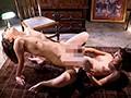 脅され…叩かれ…イカされる女達 完全なるネコとタチで溺れるレズビアンSM4時間2