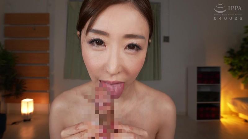 パイズリママ 巨乳ママの無差別チン汁搾取 中野七緒 12枚目