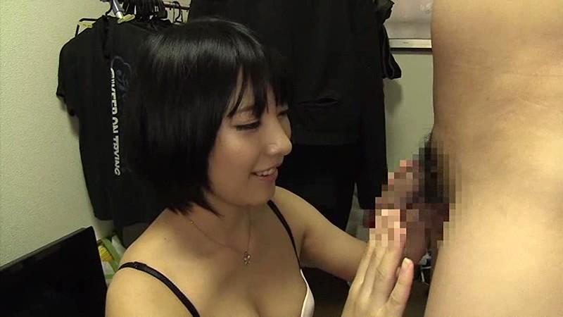 素敵なカノジョ 阿部乃みく 不思議系ショートカット美少女のぶっかけごっくん調教せっくす 画像1
