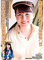 笑顔は花丸バイトははな○!!!うどんのような天然美少女 まゆこちゃん(bcpv00113)