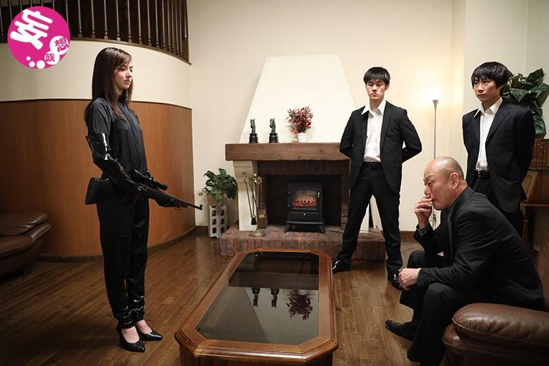 アナル潜入捜査官 西田カリナのサンプル画像