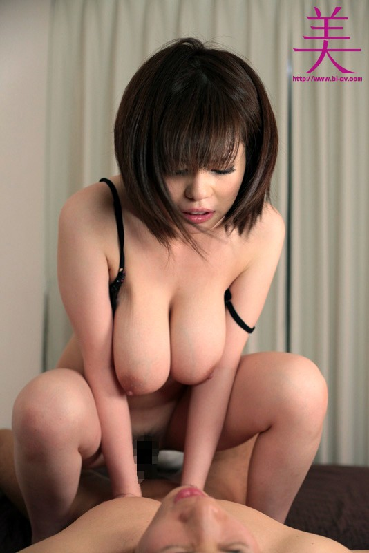 All not Airu oshima big tits opinion obvious