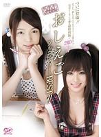 青春BEST!! おしえごフルコンプリートBEST!! ダウンロード