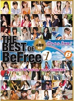 祝4周年記念THE BEST OF BeFree Vol.1 49タイトル 8時間!! ダウンロード