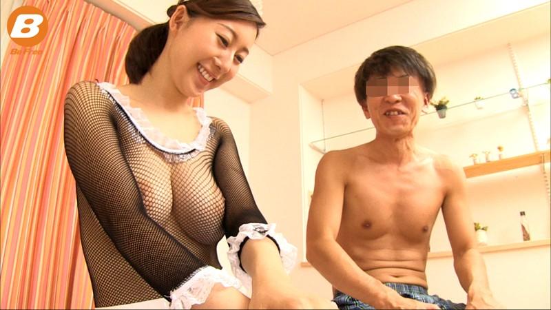 松下紗栄子のスケスケメイドで誘惑SEX!のスクリーンショット