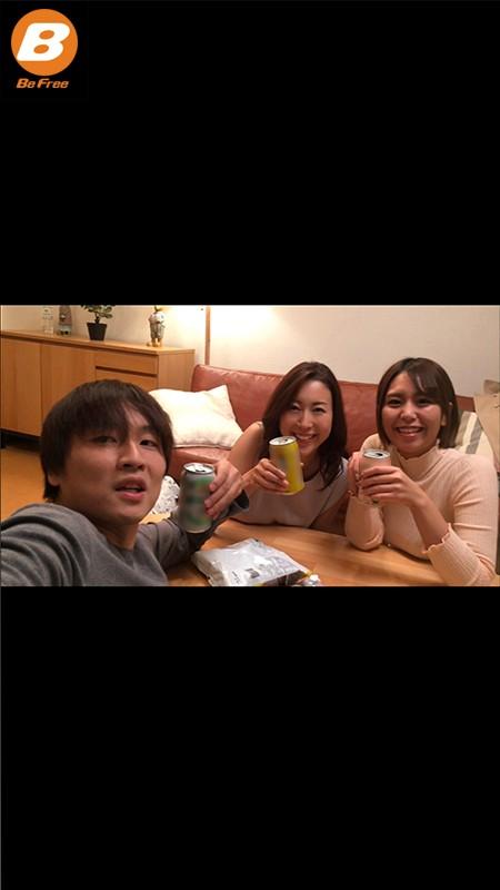 彼女が四日間家族旅行で不在の間、彼女のお姉さんと夢中で中出ししまくった 松下紗栄子 1枚目