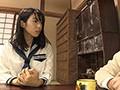 [BF-626] 制服美少女と変態オイルマッサージ師 七嶋十愛