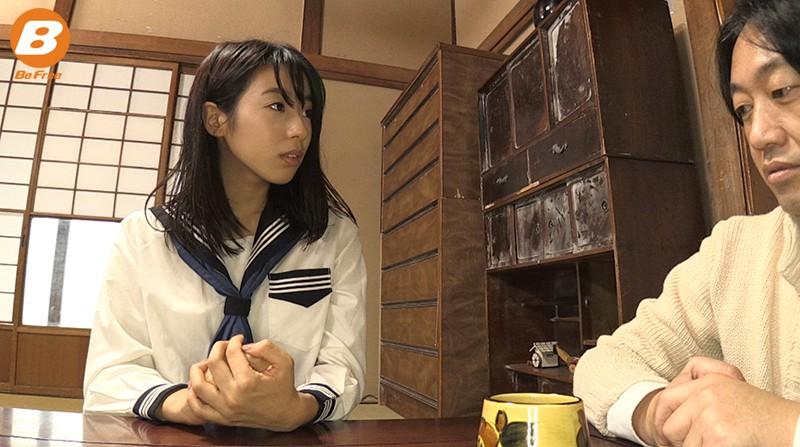 制服美少女と変態オイルマッサージ師 七嶋十愛 キャプチャー画像 1枚目
