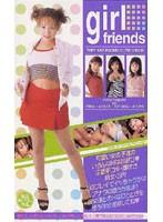 girlfriends RINA AYAKA SAYAKA AYUMI ダウンロード
