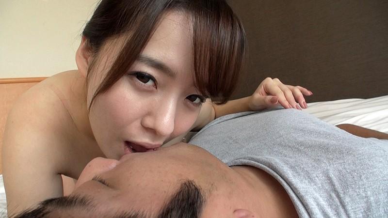 悩殺'癒し痴女'お姉さん 三島奈津子 キャプチャー画像 3枚目