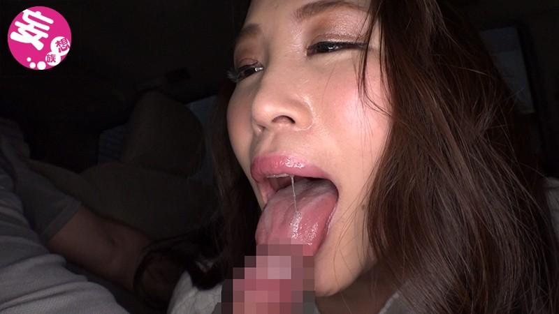 溢れ出るフェロモンと愛液 欲求不満どエロ人妻の乾き疼く陰茎に男根潤い注入、快楽淫乱中出しFUCK 凛音とうか2