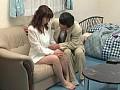 憧れのキャバクラ嬢Vol.6 マリアsample22