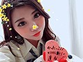 地元の男友達全員がヤッた!ワガママ騎乗位が超ヤバ過ぎる!!幼馴染のヤリマン姉ちゃん口説いてAVデビュー!!