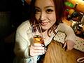 [BLK-394] 【数量限定】土佐で発掘!!チ●ポを1本釣りしまくる乳首責め大好き超ヤリマンギャル東京チ●ポを釣りあげに上京逆ナンパAV出演!! 生写真3枚付き